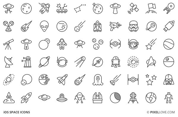 60 Free Space Line Icons